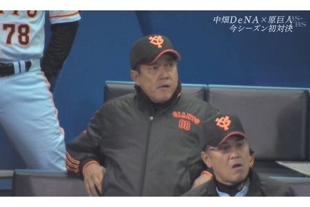 マシソン防3.42 山口防3.35→原監督「大丈夫っす」 alt=