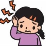 「頭痛が痛い」ってそんなにおかしい???
