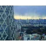 『横浜港まで』の画像