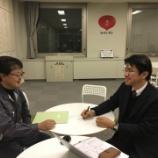『Seki-Biz(セキビズ)CCN放送&年末年始休業のご案内!』の画像