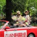 2012年 横浜開港記念みなと祭 国際仮装行列 第60回 ザ よこはま パレード (速報編)