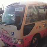 『100円で巡る戸田市のバス旅。トコバスをお薦めします!』の画像