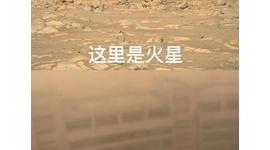 【中国】「火星かと思ったら北京だった」 ここ10年で最悪の黄砂、視界不良、大気汚染も深刻