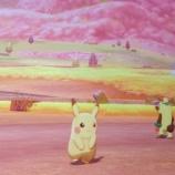 『【ポケモン剣盾】フラゲがキタアアアアア!?赤いキツネや紫の恐竜?大きなクキを持つ、ガラルカモネギの姿も!』の画像