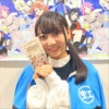 『矢野妃菜喜、やべーやつ』の画像