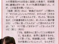 秋元康「良い曲出来た、欅坂行き!これはまぁまぁ、乃木坂行き。これはボツだな、48G行きwwww」