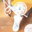 【速報】cookpad plus (クックパッド プラス) 2021年 夏号 《特別付録》 ムーミンの3WAY扇風機(ストラップ&角度調節機能つき)