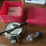 『<各種熱源>プリムスIP-2243による飯盒炊飯』の画像