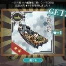 艦これ '21年01月度ランカー入りw