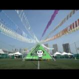『MIFA Football Park 4th anniversary Party〜MIFA夏祭り〜 ハイライト映像公開』の画像