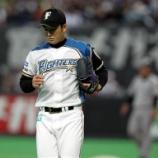 『佑ちゃんこと斎藤佑樹、3回9失点…初先発でプロの洗礼』の画像