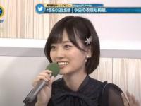 【乃木坂46】ヲタ「山下美月は卒業だ!間違いない!」 ←これ