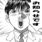 『電撃MAX!!!   ★体験入店★』の画像