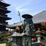 『いつか行きたい日本の名所 本山寺』の画像