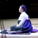 『リハーサル報告 続き 〜釜山公演2012年冬より〜』の画像