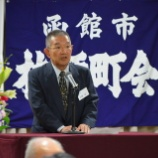 『平成26年9月16日 敬老祝賀会』の画像
