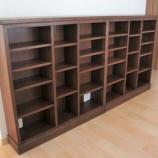 『松の本棚・栗のテーブル』の画像