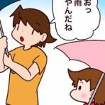 かちくちぇこ‼︎