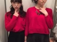 【℃-ute】矢島舞美さん中島早貴さん、仲良しのお知らせ