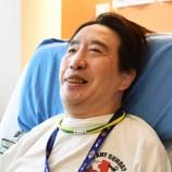 『超朗報!!!頸椎完全損傷の高山善廣選手、立ち上がった姿を公開!!!!!!』の画像