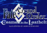 【FGO】10月のログインボーナスは永遠結氷、枯淡匂玉、竜の牙!