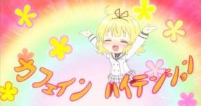 【ごちうさ】7/15・本日はシャロちゃんの誕生日!!桐間紗路生誕祭!【ご注文はうさぎですか?】