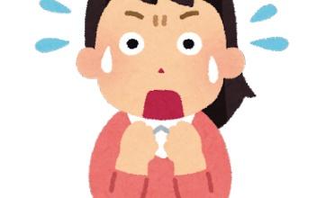 【悲報】埼玉名物のカマキリ公園の姿……