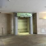 『ザザシティ西館の地下1階にあったコーヒーオリーブさんがヒッソリと閉店してた』の画像