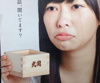 <指原莉乃>韓国のファンから届いた手紙の一部を公開して反響!「泣きそう」「人を思う気持ちに国籍は関係ない」
