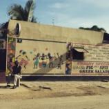 『ザンビア雑感。』の画像