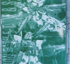 MGガンダムF90用 ミッションパック  EタイプSタイプ レビュー