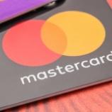 『マスターカード(MA)決算良好で株価上昇!クレジットカードブランドは21世紀の最強株。』の画像