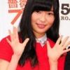 指原莉乃「秋元さんが『やった方がいい』って言うなら、私脱ぎます」