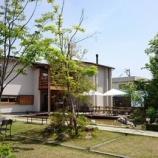 『Hidamari cafe様 完成報告』の画像