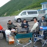 『2006年 7月21~23日 144MHz全国移動通信:弘前市・岩木山8合目』の画像