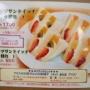 【東京 赤坂】ホットケーキパーラーフルフル Fru-Full モンブランホットケーキ