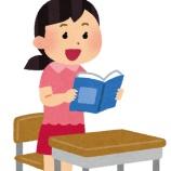 『ブックオフで立ち読みしとるんやが隣のガイジが音読しとるんやが』の画像