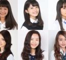 日本一かわいい女子高生、全国6エリア候補者一挙公開