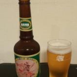 『ふるさと納税でいただいた埼玉県熊谷市の地ビール宿ビールをいただきました』の画像