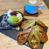 『ご近所カフェ探訪2〜オシャレすぎるとおしぼりもこうなる〜』の画像