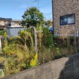 『お庭の外構工事 人工芝敷き』の画像