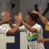 『[J1]湘南ベルマーレ 0-3で完勝!! MF齊藤未月J1初ゴール! イニエスタ Jデビュー随所で好機演出』の画像