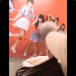 『[=LOVE] 齊藤なぎさ スイパラSoLaDo原宿店に来店…【イコールラブ、なーたん】』の画像