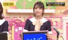 【乃木坂46】与田祐希の制服が悲鳴をあげる!!!