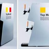『「Tap Marche(タップ・マルシェ)」2タップ・ディスペンサーを全国展開』の画像