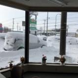 『大雪!』の画像