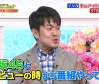 【欅坂46】つっちー、欅坂について語る顔が完全にお父さんの顔