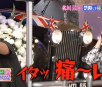 【欅坂46】てち、幽霊を信じますか?からのカーンッってwwwwww