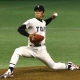 『ロッテ、東洋大のエース左腕・藤岡を1位指名へ』の画像
