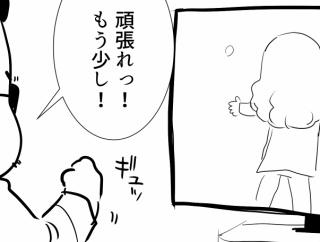 【THEALFEE】「アルフィー高見沢さんヒルナンデス!に出演!!天然炸裂★彼はファンを裏切りませんwww』アルフィー漫画イラストマンガ